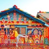 7 Rekomendasi Outfit yang Colorful untuk Travelling