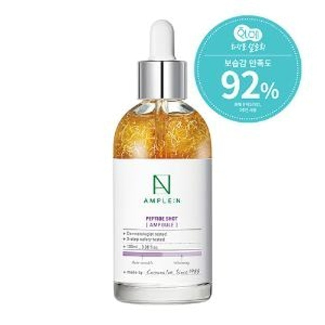 AMPLE:N PeptideShot Ampoule 1