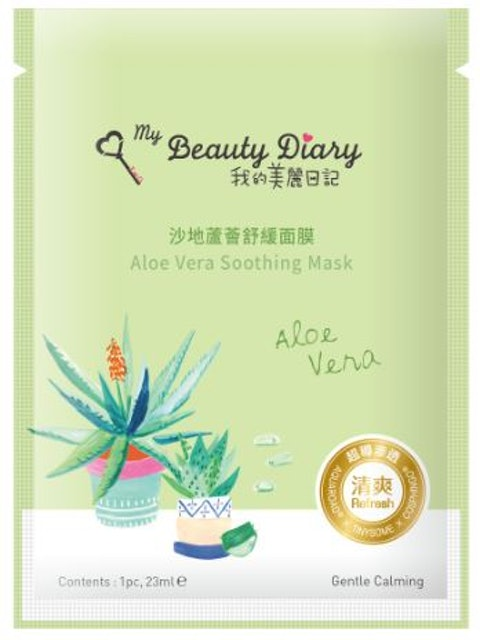 My Beauty Diary Aloe Vera Soothing Mask 1