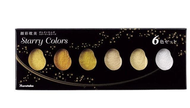 Kuretake Gansai Tambi Starry Colors 1