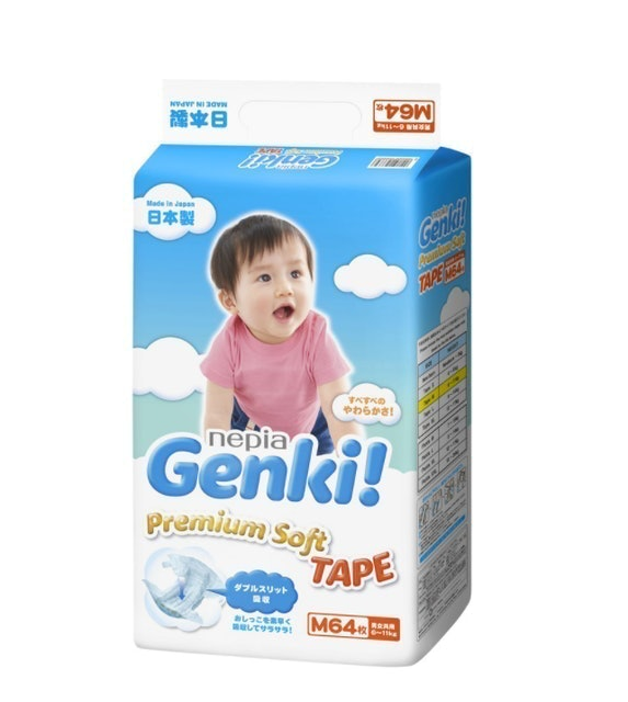Oji Nepia Nepia Genki! Premium Soft  1