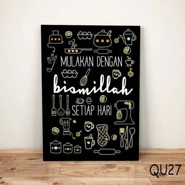 Hiasan Dinding Poster Kayu Quotes 1