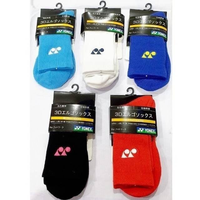 Yonex 3D Ergo Socks 1