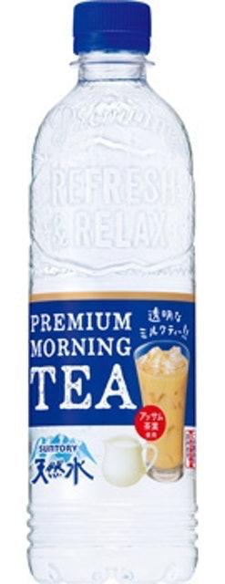 Suntory Premium Morning Tea Milk 1
