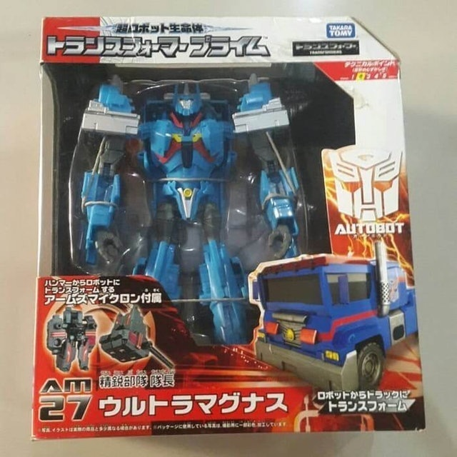 Takara Tomy   Transformers Prime Ultra Magnus  1