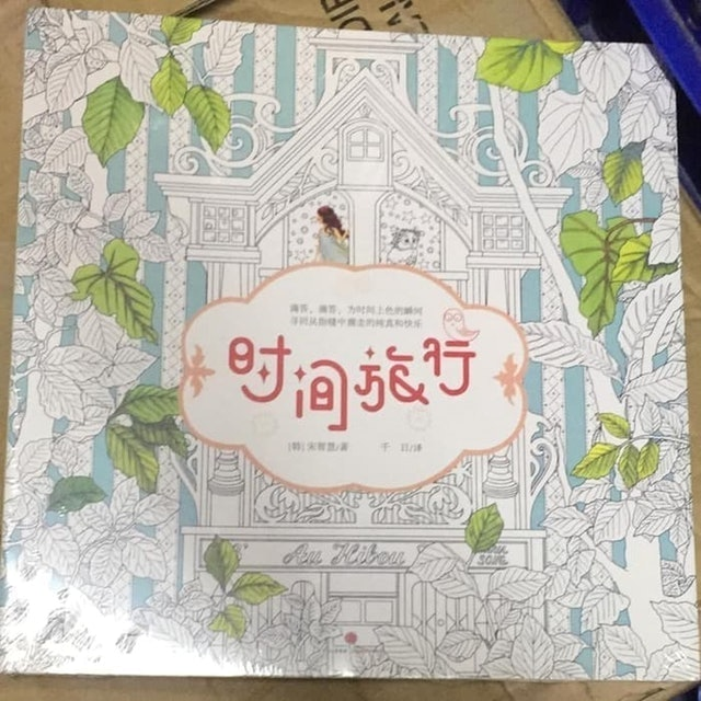 Buku Mewarnai Seri AU HIBOU 1