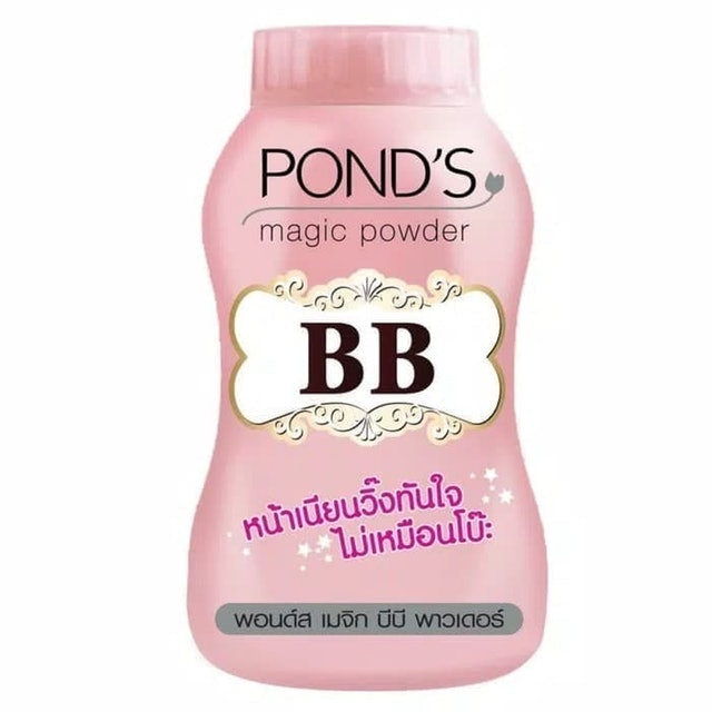 Pond's BB Magic Powder 1