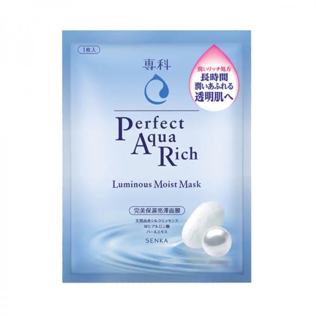 Senka Perfect Aqua Rich Luminous Moist Mask 1