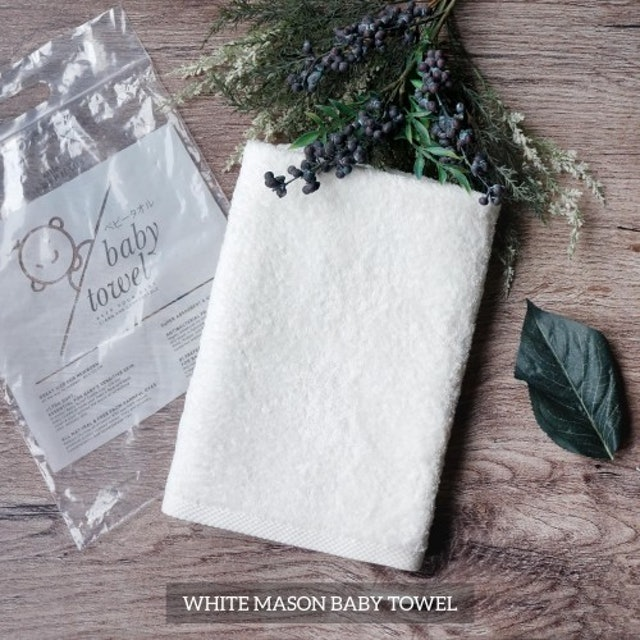 Little Palmerhaus  Mason Baby Towel 1