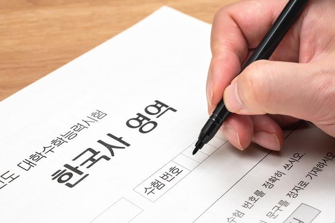 Untuk keperluan sekolah atau bekerja di Korea, pilih yang memuat pembahasan TOPIK