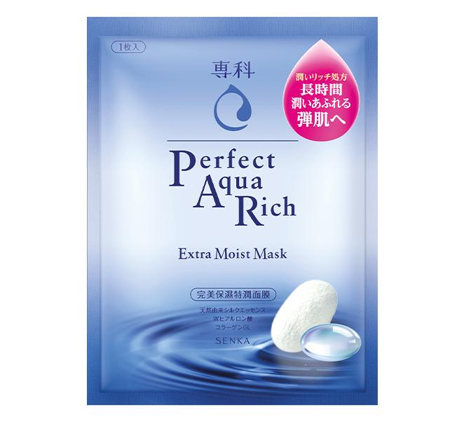 Masker, menghidrasi kulit sekaligus memberikan hasil akhir tambahan