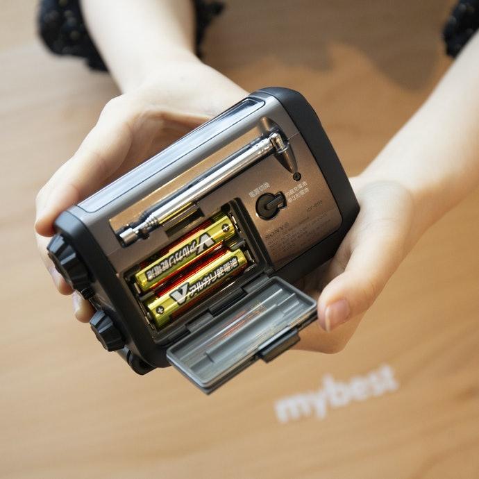 Tipe baterai kering, dapat digunakan di tengah bencana saat tidak ada sumber listrik