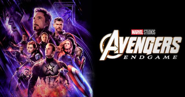 Marvel Studios  The Avengers End Game 1