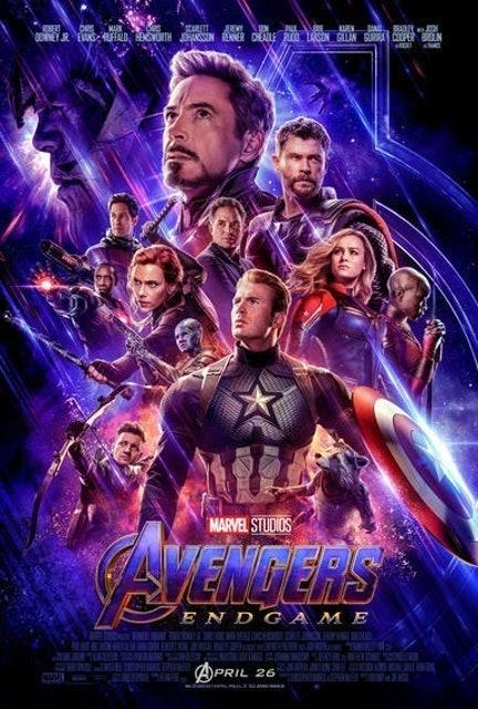 Marvel Studios Avengers: Endgame 1