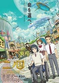 10 Rekomendasi Anime Isekai Terbaik (Terbaru Tahun 2021) 4