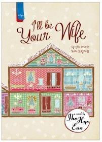 10 Rekomendasi Novel Terbaik tentang Pernikahan (Terbaru Tahun 2021) 2