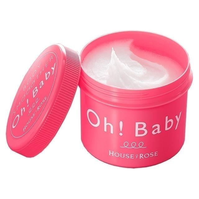 House of Rose Oh! Baby Body Smoother 1
