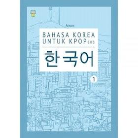 10 Rekomendasi Buku Terbaik untuk Belajar Bahasa Korea (Terbaru Tahun 2021) 1