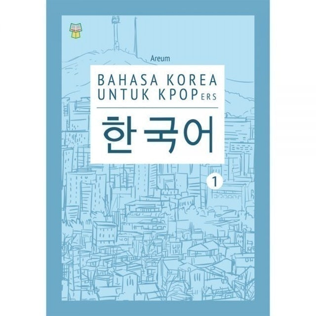 Areum Bahasa Korea untuk KPOPers 1