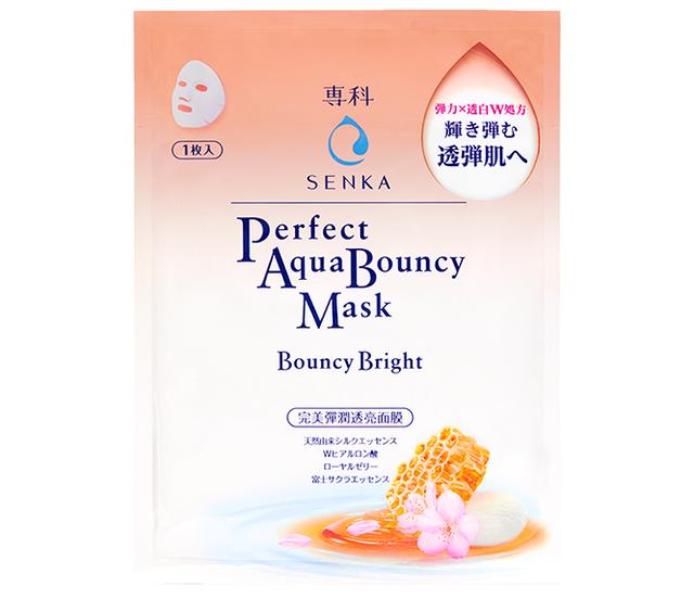 Shiseido SENKA Perfect Aqua Bouncy Mask - Bouncy Bright 1