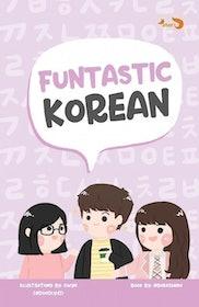 10 Rekomendasi Buku Terbaik untuk Belajar Bahasa Korea (Terbaru Tahun 2021) 2