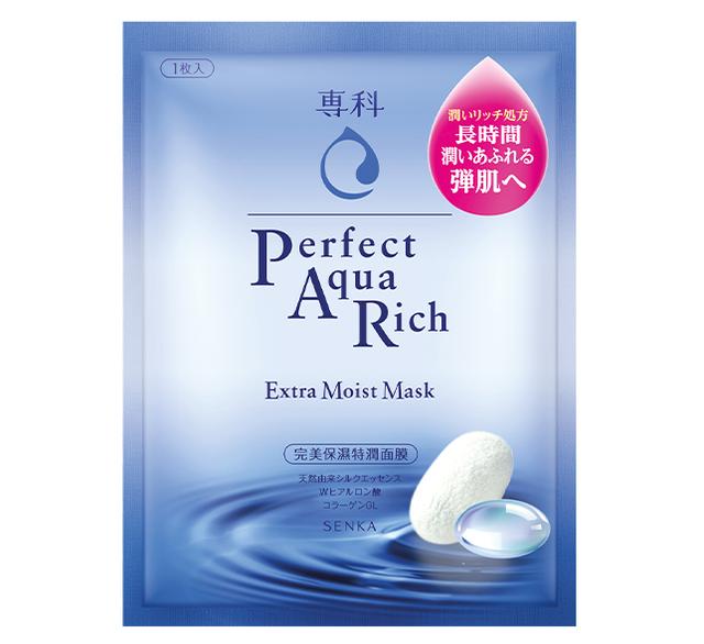Shiseido SENKA Perfect Aqua Rich Mask - Extra Moist Mask 1