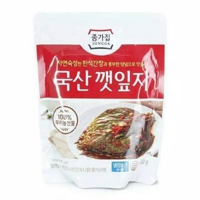 Jongga Perilla Leaf Kimchi 1