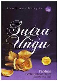 10 Rekomendasi Buku Terbaik tentang Pernikahan dalam Islam (Terbaru Tahun 2021) 2