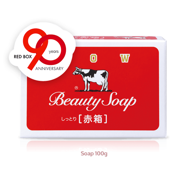 Cow Brand  Cow Style Red Box Soap 1