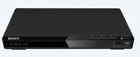 10 Rekomendasi DVD Player yang Bagus (Terbaru Tahun 2021) 4