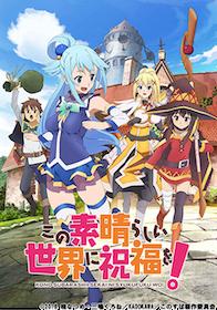 10 Rekomendasi Anime Isekai Terbaik (Terbaru Tahun 2021) 2