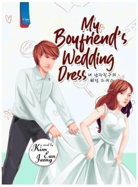 Kim Eun Jeong My Boyfriend's Wedding Dress 1
