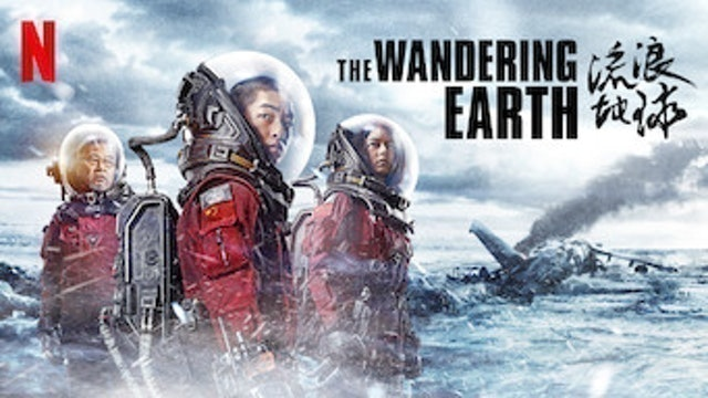 China Film Group Corporation The Wandering Earth 1