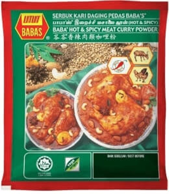 Baba's Hot & Spicy Meat Curry Powder 1