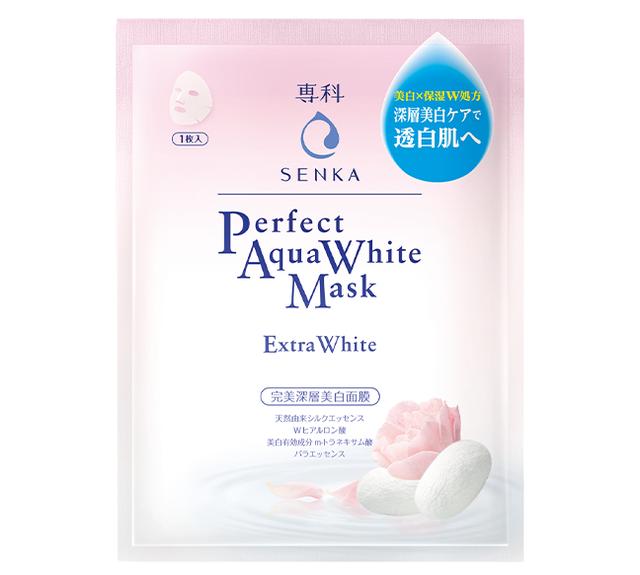 Shiseido SENKA Perfect Aqua White Mask - Extra White 1