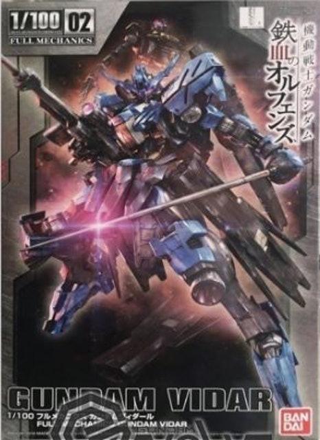 BANDAI HG 1/100 Full Mechanics Gundam Vidar 1