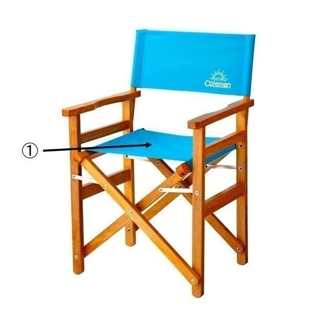 Coleman Wood Chair Classic 1