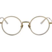 10 Merk Kacamata Bulat Terbaik untuk Pria (Terbaru Tahun 2021)