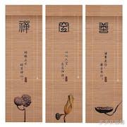 10 Rekomendasi Tirai Bambu Terbaik (Terbaru Tahun 2021)