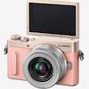 10 Rekomendasi Kamera LUMIX Terbaik (Terbaru Tahun 2021)
