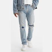 10 Merk Ripped Jeans Terbaik untuk Pria (Terbaru Tahun 2021)